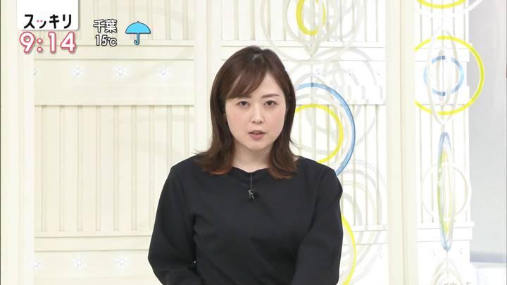 2020年04月13日水卜麻美の画像04枚目