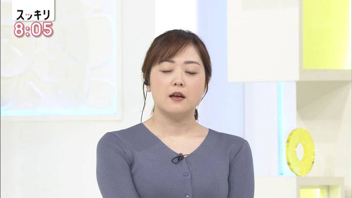 2020年04月14日水卜麻美の画像03枚目