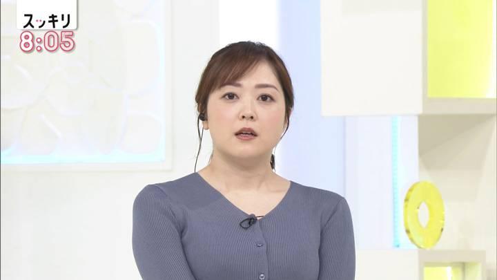 2020年04月14日水卜麻美の画像04枚目
