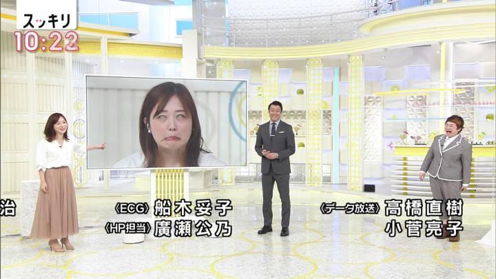 2020年07月01日水卜麻美の画像23枚目