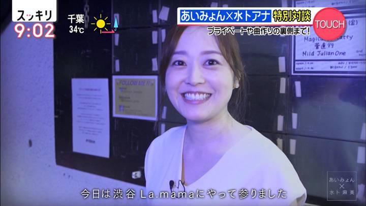 2020年08月12日水卜麻美の画像03枚目