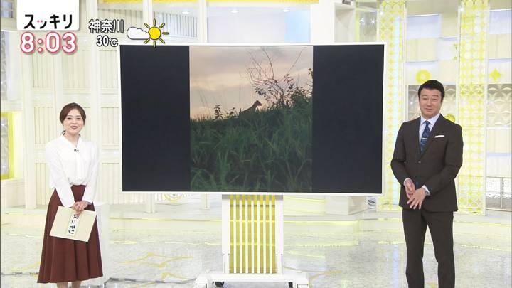 2020年09月14日水卜麻美の画像02枚目