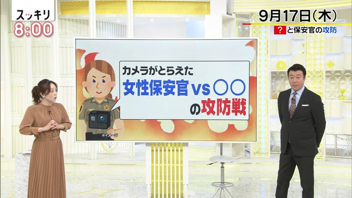 2020年09月17日水卜麻美の画像03枚目
