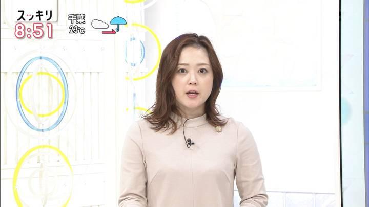 2020年11月02日水卜麻美の画像03枚目