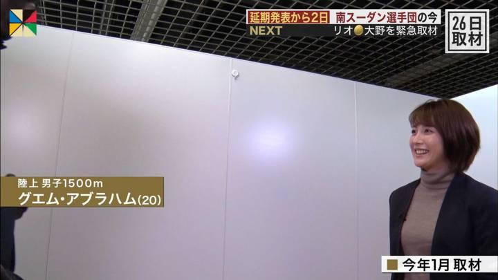 2020年03月29日宮司愛海の画像01枚目
