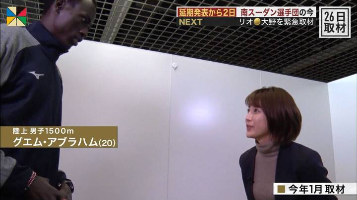 2020年03月29日宮司愛海の画像02枚目