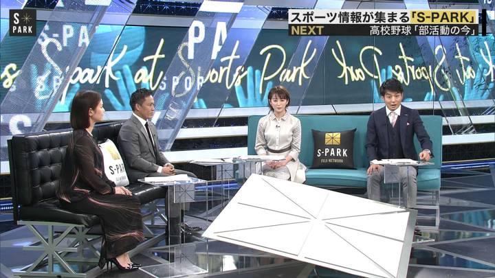 2020年03月29日宮司愛海の画像09枚目