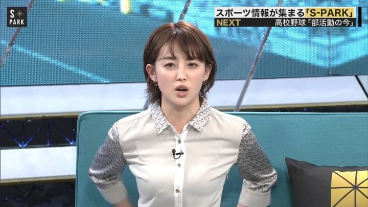 2020年03月29日宮司愛海の画像11枚目