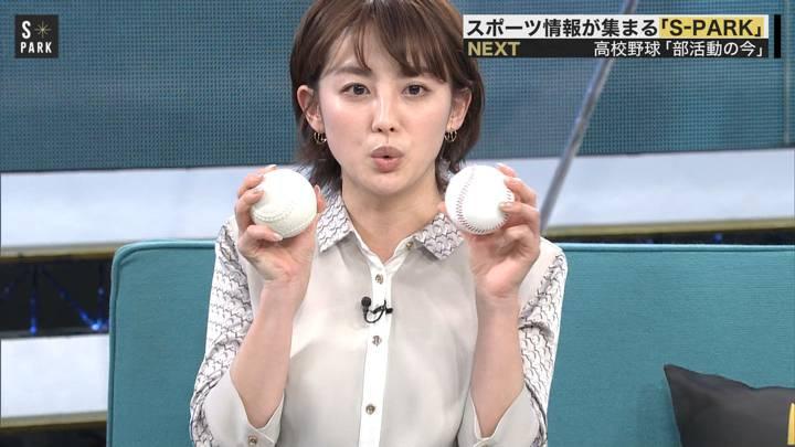 2020年03月29日宮司愛海の画像12枚目
