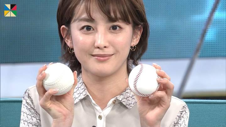 2020年03月29日宮司愛海の画像14枚目