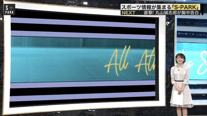 2020年03月29日宮司愛海の画像16枚目