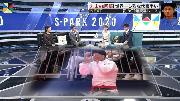 2020年03月29日宮司愛海の画像20枚目