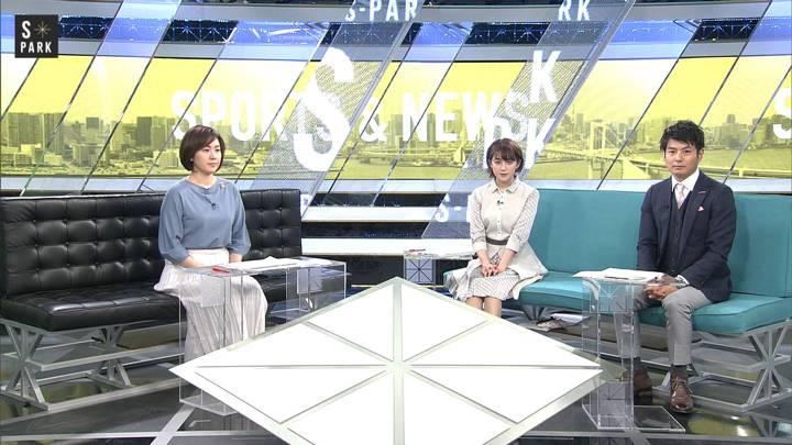 2020年03月29日宮司愛海の画像21枚目