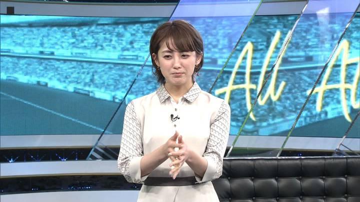 2020年03月29日宮司愛海の画像23枚目