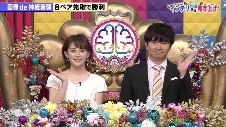 2020年03月31日宮司愛海の画像03枚目