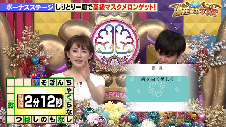 2020年03月31日宮司愛海の画像08枚目