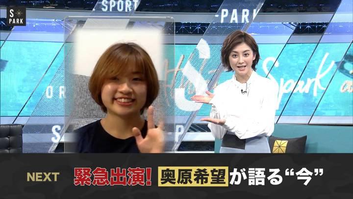 2020年04月05日宮司愛海の画像02枚目