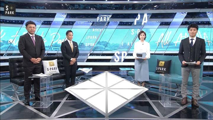 2020年04月05日宮司愛海の画像03枚目