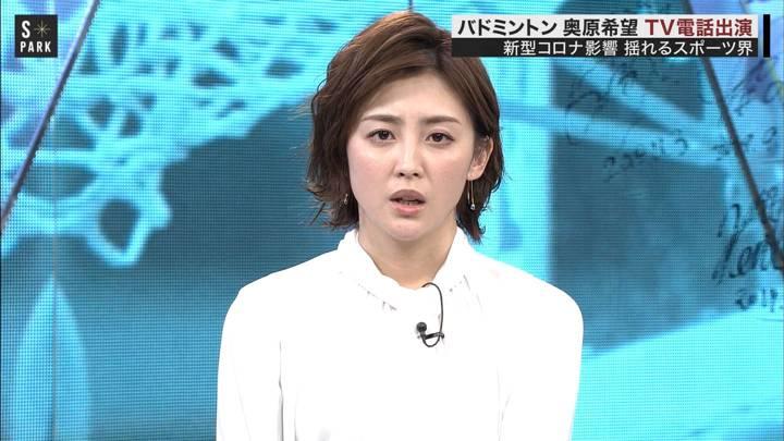 2020年04月05日宮司愛海の画像04枚目