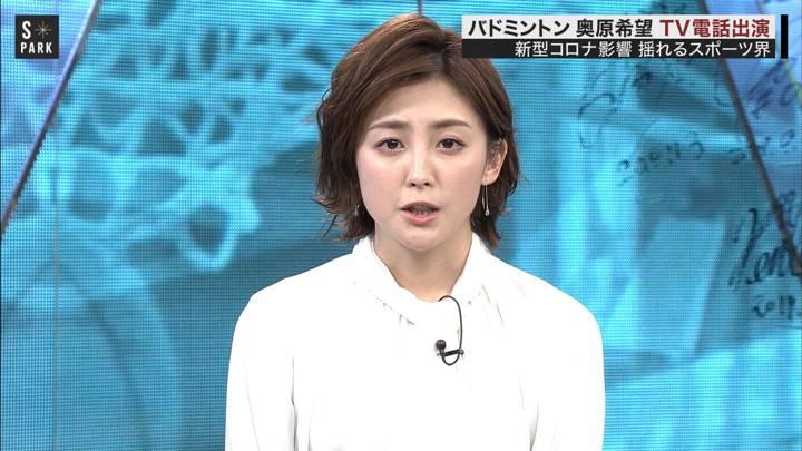 2020年04月05日宮司愛海の画像05枚目