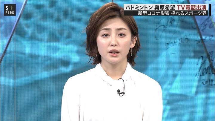 2020年04月05日宮司愛海の画像06枚目