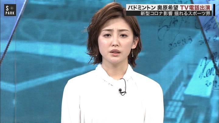 2020年04月05日宮司愛海の画像07枚目
