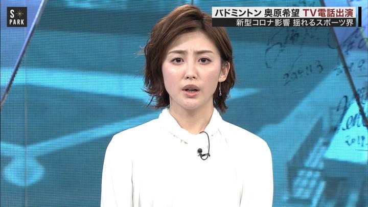 2020年04月05日宮司愛海の画像08枚目