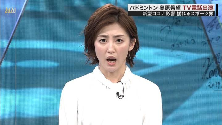 2020年04月05日宮司愛海の画像10枚目