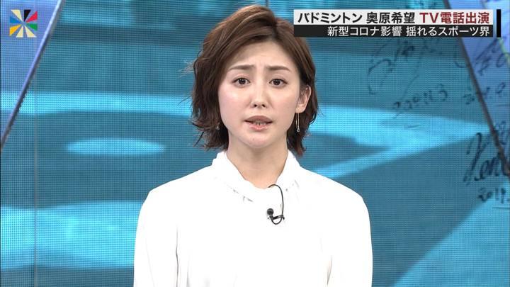 2020年04月05日宮司愛海の画像11枚目
