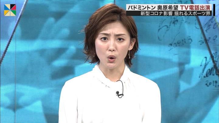 2020年04月05日宮司愛海の画像12枚目