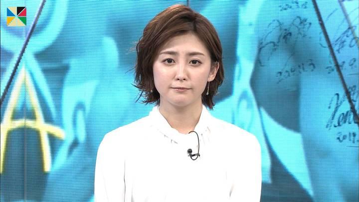 2020年04月05日宮司愛海の画像13枚目