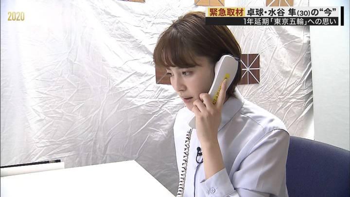 2020年04月05日宮司愛海の画像14枚目