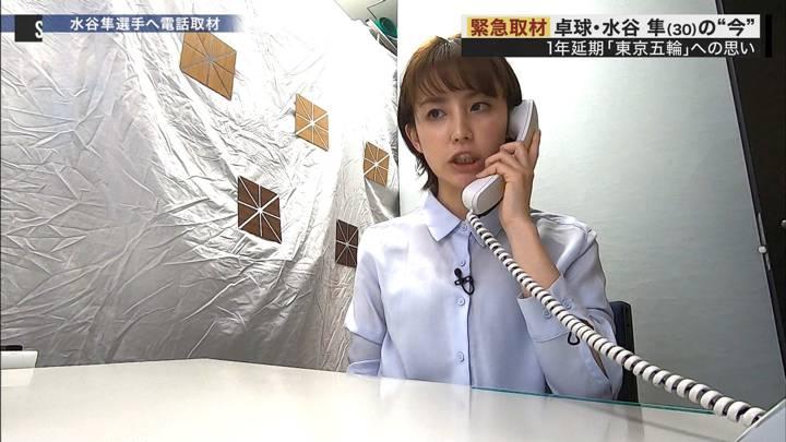 2020年04月05日宮司愛海の画像15枚目