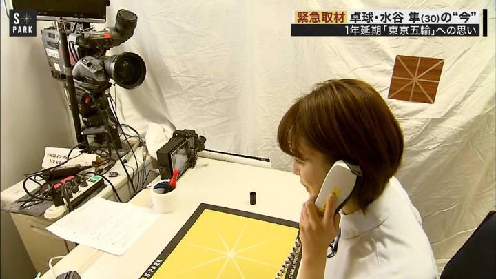 2020年04月05日宮司愛海の画像16枚目