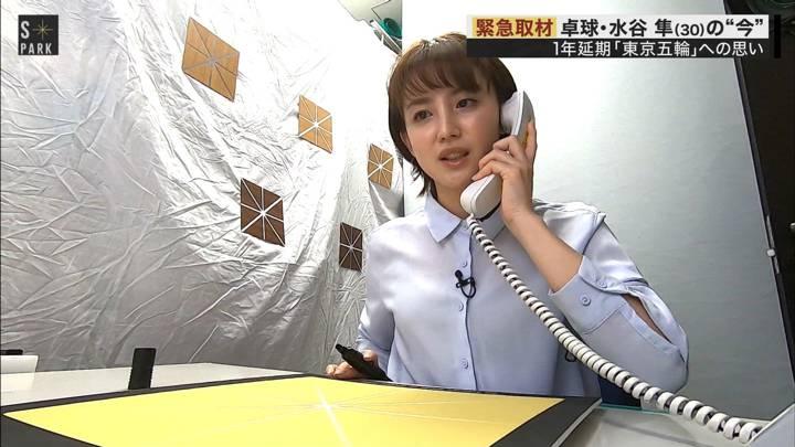 2020年04月05日宮司愛海の画像17枚目