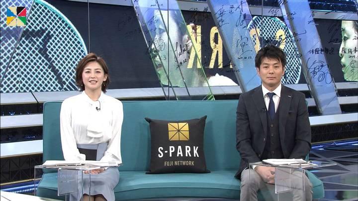 2020年04月05日宮司愛海の画像19枚目