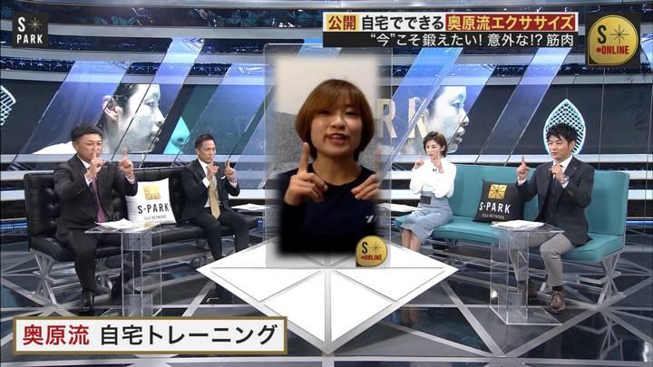 2020年04月05日宮司愛海の画像20枚目
