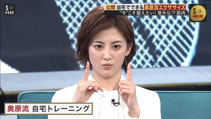 2020年04月05日宮司愛海の画像22枚目