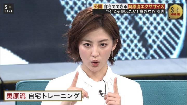 2020年04月05日宮司愛海の画像23枚目