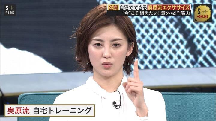2020年04月05日宮司愛海の画像25枚目