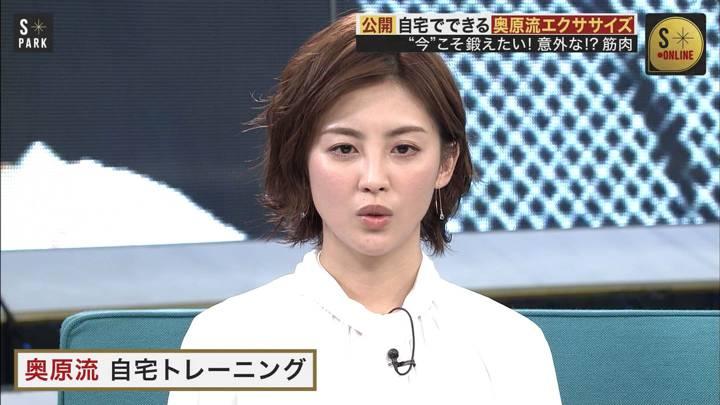 2020年04月05日宮司愛海の画像26枚目