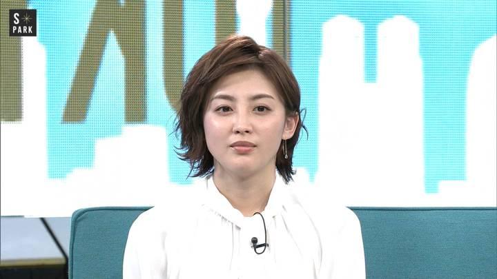 2020年04月05日宮司愛海の画像27枚目