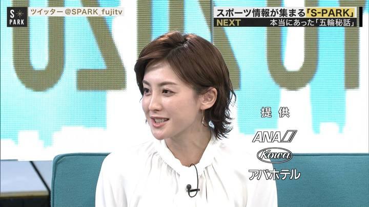 2020年04月05日宮司愛海の画像29枚目