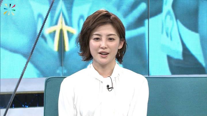 2020年04月05日宮司愛海の画像30枚目