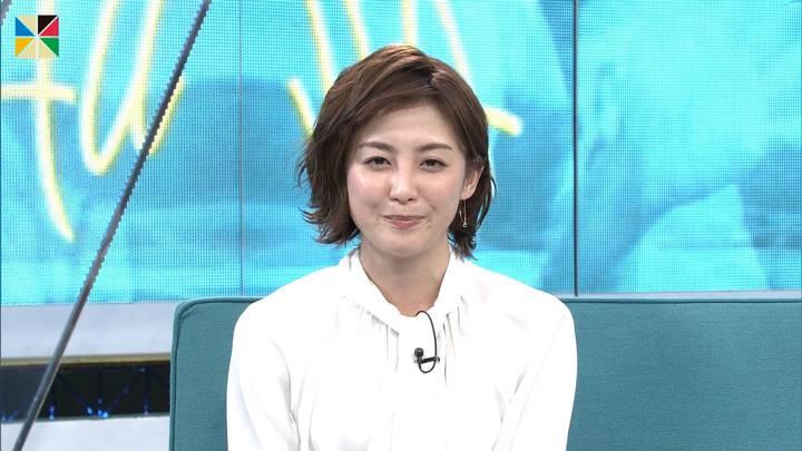 2020年04月05日宮司愛海の画像32枚目