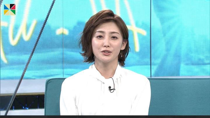 2020年04月05日宮司愛海の画像33枚目