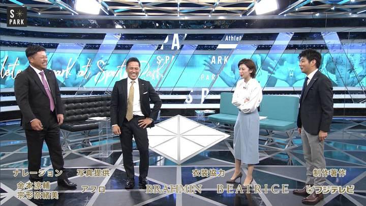 2020年04月05日宮司愛海の画像38枚目