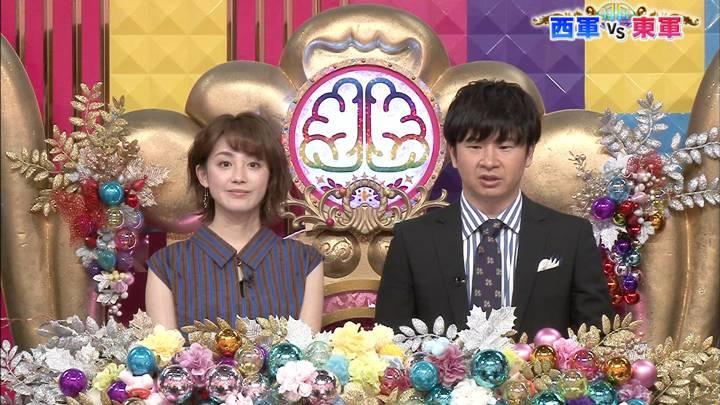 2020年04月14日宮司愛海の画像03枚目