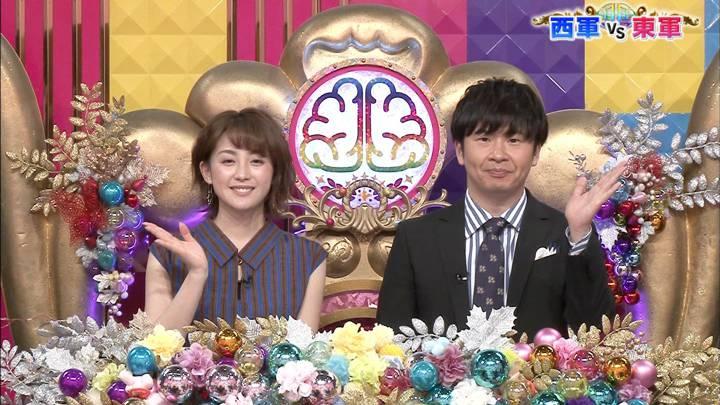 2020年04月14日宮司愛海の画像04枚目