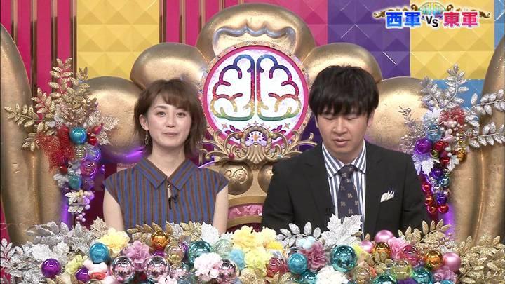 2020年04月14日宮司愛海の画像05枚目